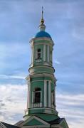 Оптина Пустынь. Колокольня - Козельск (Оптино) - Козельский район - Калужская область
