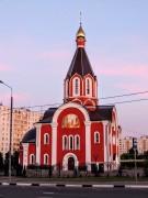 Церковь Татианы в Люблине (новая) - Люблино - Юго-Восточный административный округ (ЮВАО) - г. Москва
