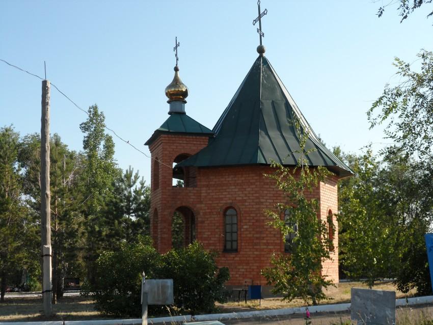 Часовня Всех Святых, Оренбург