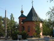 Часовня Всех Святых - Оренбург - Оренбург, город - Оренбургская область