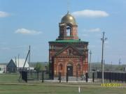 Церковь Макария Оренбургского - Александровка 1-я - Саракташский район - Оренбургская область