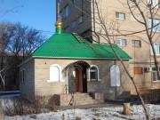 Церковь Пантелеимона Целителя - Новотроицк - Новотроицк, город - Оренбургская область