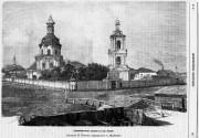 Церковь Четырех Евангелистов - Казань - Казань, город - Республика Татарстан