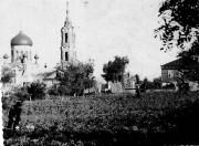 Церковь Спаса Преображения - Обуховка - Азовский район и г. Азов - Ростовская область