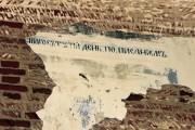 Церковь Спаса Нерукотворного Образа - Атары, урочище - Лебяжский район - Кировская область