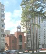 Церковь Рождества Иоанна Предтечи - Висагинас - Утенский уезд - Литва
