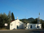 Церковь Рождества Христова - Аркадиа - Пелопоннес (Πελοπόννησος) - Греция