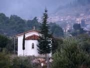 Церковь Власия - Агиос Власис - Пелопоннес (Πελοπόννησος) - Греция