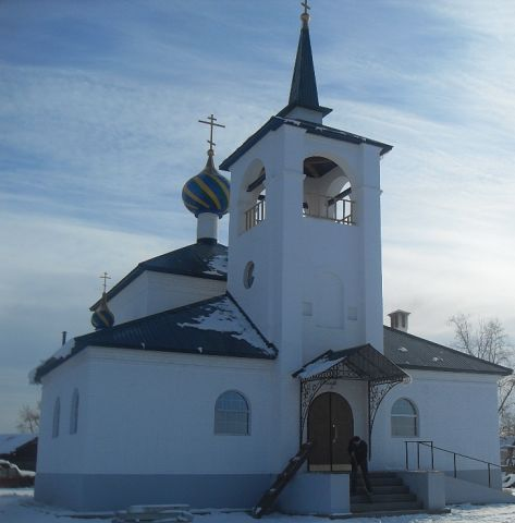 Церковь Петра и Павла, Ерофей Павлович