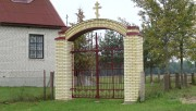 Неизвестная старообрядческая моленная - Вайнова - Резекненский край - Латвия