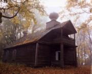 Старообрядческая моленная Введения во храм Пресвятой Богородицы - Бобришки - Паневежский уезд - Литва