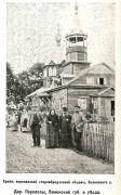 Моленная Воздвижения Креста Господня - Перелазы - Каунасский уезд - Литва