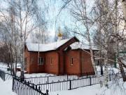 Церковь Спиридона Тримифунтского - Малая Шильна - Тукаевский район - Республика Татарстан