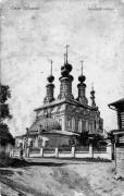 Собор Спаса Преображения - Павлово - Павловский район - Нижегородская область