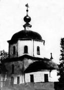 Собор Казанской иконы Божией Матери на старой Хлебной площади - Самара - Самара, город - Самарская область