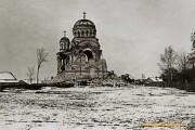Церковь Вознесения Господня - Мятлево - Износковский район - Калужская область
