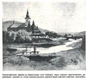 Церковь Петра и Павла - Нижние Ворота - Воловецкий район - Украина, Закарпатская область