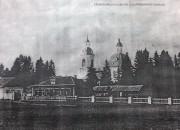 Церковь Иоанна Богослова - Вятка (Киров) - Вятка (Киров), город - Кировская область