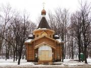Церковь Иоанна Богослова в Южном Тушине - Южное Тушино - Северо-Западный административный округ (СЗАО) - г. Москва