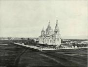 Красноярск,