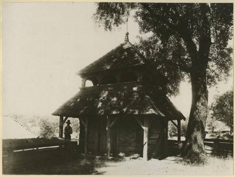 Церковь Михаила Архангела, Вербяж