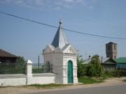 Часовня Николая Чудотворца - Мстёра - Вязниковский район - Владимирская область