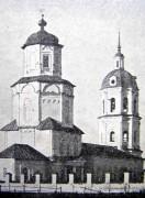 Церковь Вознесения Господня - Богородское - Богородский район - Кировская область