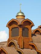 Церковь Марии Магдалины в Южном Бутове - Южное Бутово - Юго-Западный административный округ (ЮЗАО) - г. Москва