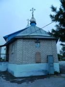 Церковь Андрея Первозванного - Яшкино - Яшкинский район - Кемеровская область