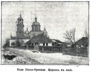 Церковь Космы и Дамиана - Белая Криница - Глыбоцкий район - Украина, Черновицкая область
