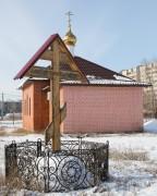 Волгоград. Сергия Мечёва, церковь