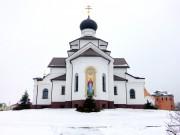 Церковь Рождества Пресвятой Богородицы - Тарасово - Минский район - Беларусь, Минская область