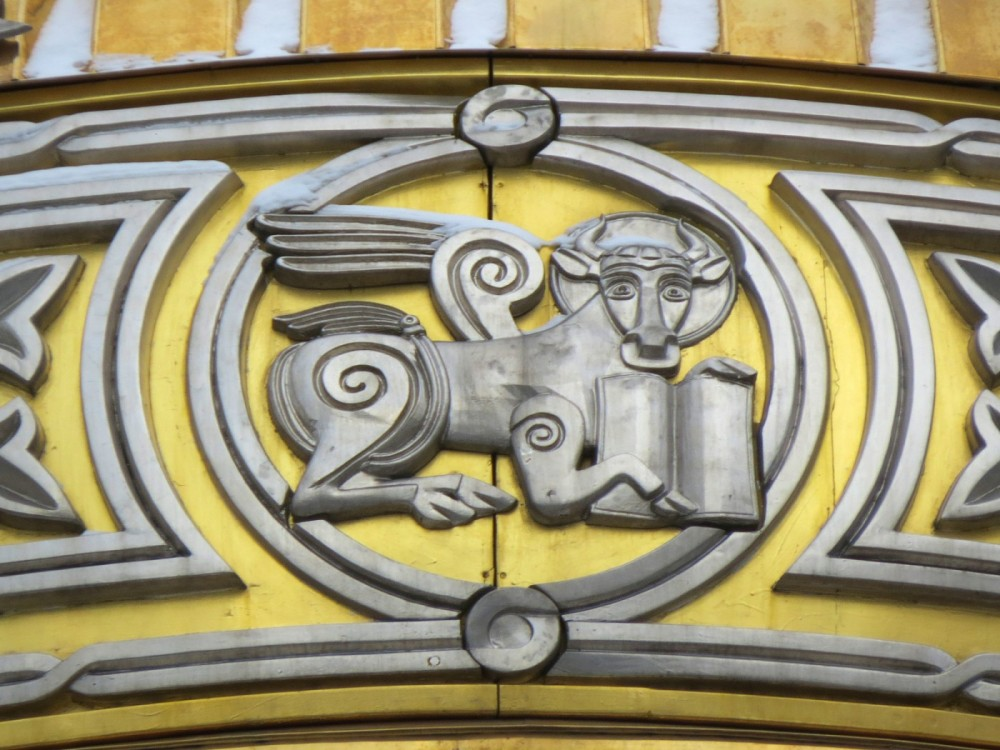 Сретенский монастырь. Собор Новомучеников и исповедников Церкви Русской на Крови, Москва