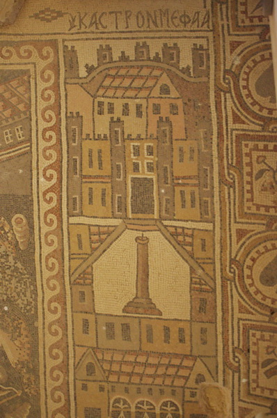 Церковь Стефана архидиакона, Ум ар-Рассас