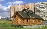 Церковь Пересвета и Осляби в Северном Бутове - Северное Бутово - Юго-Западный административный округ (ЮЗАО) - г. Москва