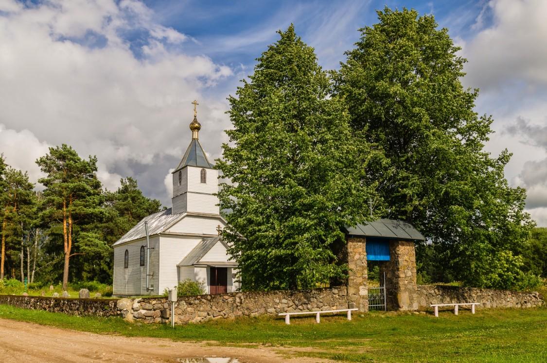 Церковь Сорока мучеников Севастийских, Костыки