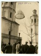 Советск. Троицы Живоначальной, собор