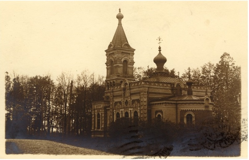 Эстония, Пярнумаа, Синди (Sindi). Церковь Богоявления Господня, фотография. архивная фотография, Тиражная почтовая открытка 1920-х годов