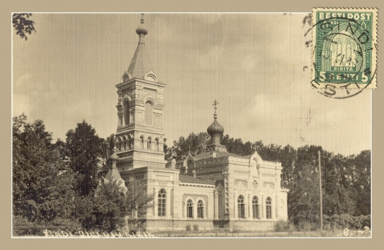 Эстония, Пярнумаа, Синди (Sindi). Церковь Богоявления Господня, фотография. архивная фотография, Тиражная почтовая открытка 1930-х годов