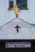 Церковь Михаила Архангела - Екатеринбург - Екатеринбург (МО город Екатеринбург) - Свердловская область