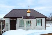 Церковь-часовня Собора Радонежских Святых - Морозово - Сергиево-Посадский городской округ - Московская область