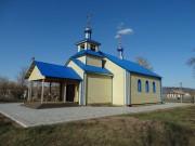 Бугульчан. Покрова Пресвятой Богородицы, церковь