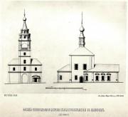 Церковь Спаса Преображения, что в Наливках - Якиманка - Центральный административный округ (ЦАО) - г. Москва