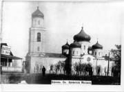 Церковь Михаила Архангела - Таганрог - Таганрог, город - Ростовская область