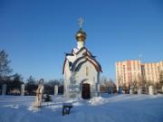 Часовня Пантелеимона Целителя при церкви Троицы Живоначальной (водосвятная) - Оренбург - Оренбург, город - Оренбургская область