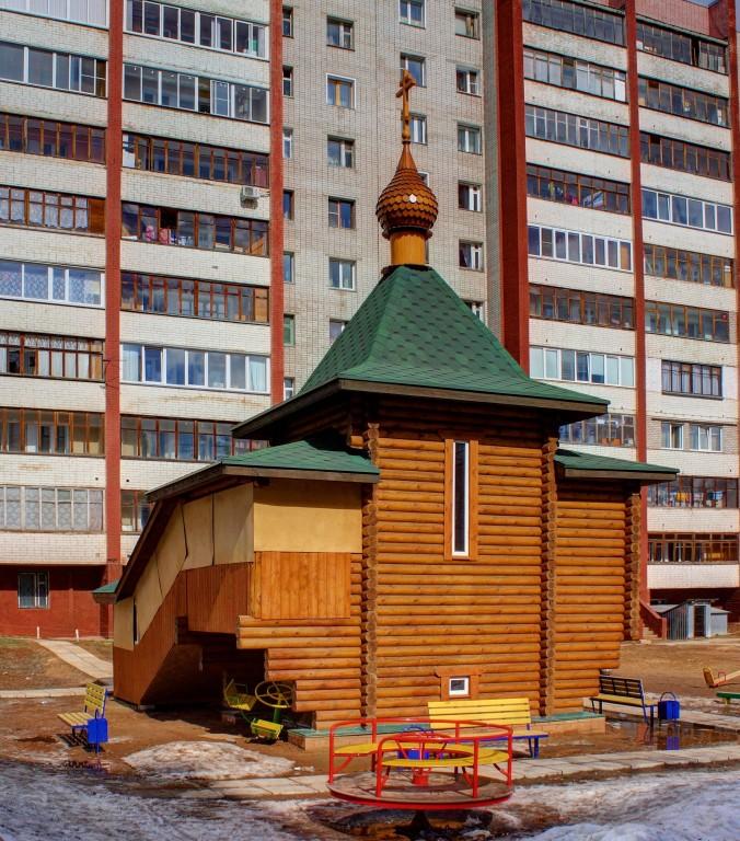 Неизвестная часовня, Вятка (Киров)