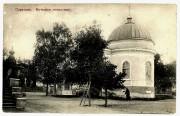 Спасо-Преображенский мужской монастырь. Церковь Димитрия Солунского - Саратов - Саратов, город - Саратовская область