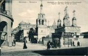 Церковь Флора и Лавра у Мясницких ворот - Басманный - Центральный административный округ (ЦАО) - г. Москва