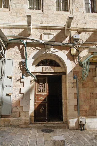 Монастырь святителя Николая, Иерусалим - Старый город