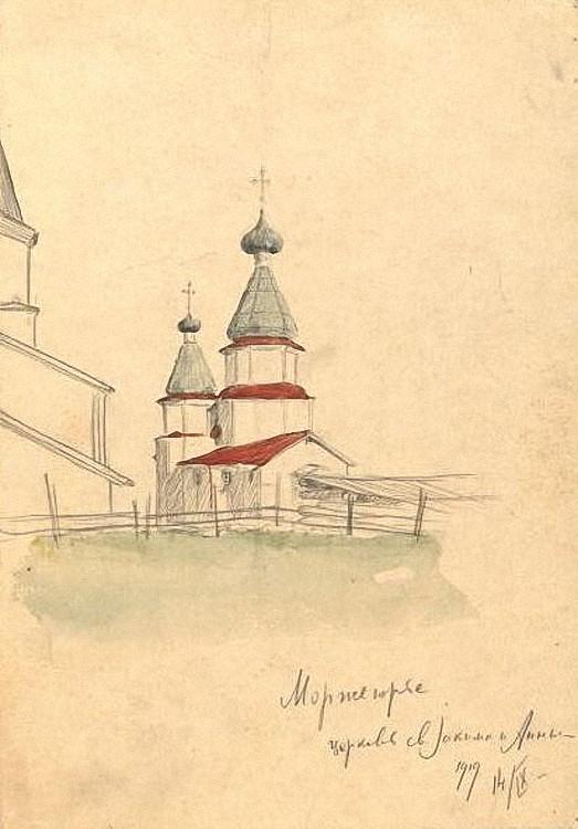 Церковь Иоакима и Анны, Моржегоры